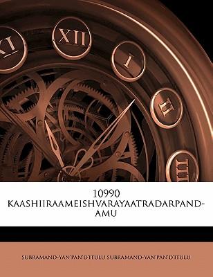 10990 Kaashiiraameishvarayaatradarpand-Amu by Subramand-Yan'pan'd'itulu, Subramand-Yan [Paperback]